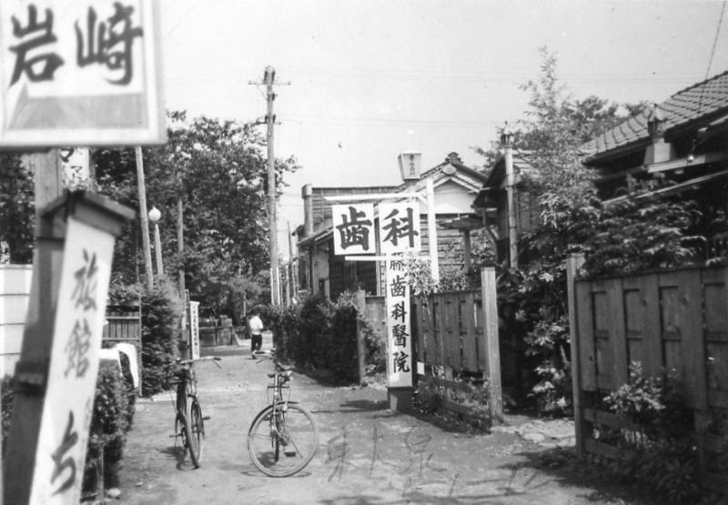 昭和20年 当院西側より大通り方面